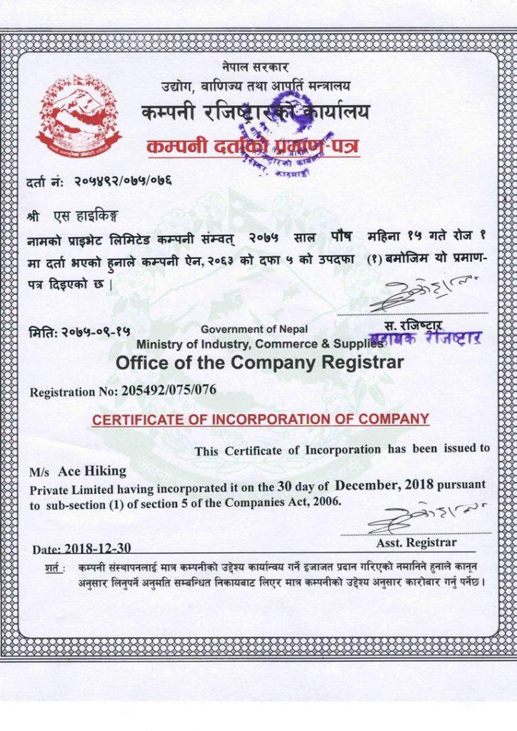 Nepal company register