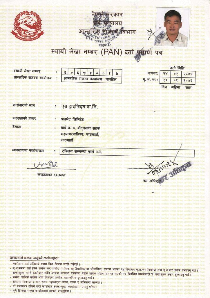 Nepal Tax certificate